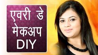 Makeup in Hindi for Every Day - Do it Yourself | KhoobSurati Studio