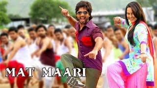 Mat Maari - R...Rajkumar | 2013 [Deutsch]