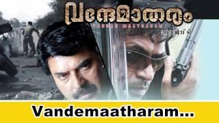 Vandae maatharam | Vandematharam