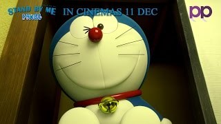Stand By Me Doraemon Trailer 3 (English and Chinese subtitled)