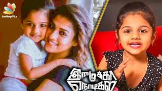 Interview: Jallikattu Protest fame child is now Nayanthara's daughter | Comedian Kottachi's Manasi
