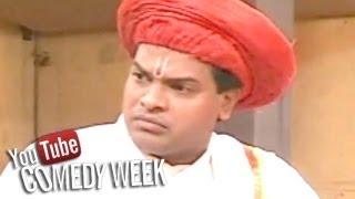 Shrimant Damodar Pant - Bharat Jadhav, Vijay Chavan - Marathi Comedy Drama 1/4 - Comedy Week