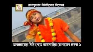 images Bengali Folk Songs Mon Amar Holo Udasi Samiran Das Baul Song