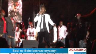 Bobi Wine ne Bebe Cool beeraze eryaanyi