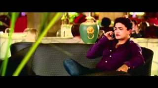 اعلان فيلم لمح البصر  Lam7 El Basar trailer