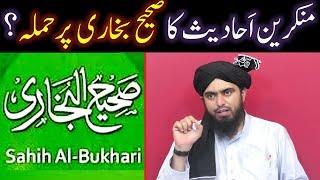 Munkireen-e-AHADITH ka Saheh BUKHARI peh HAMLAH & uska ILMI JAWAB ??? (Engineer Muhammad Ali Mirza)