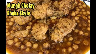 Murgh Cholay Dhaba Style By Yasmin's Cooking