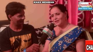 channelN tv live webnews Anita singh Folk Song Collector with Anchor Nawedkkhan