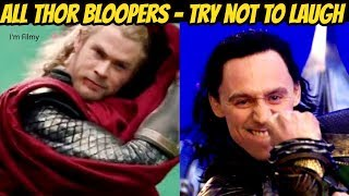 All Thor Bloopers and Gag Reel - Avengers Series Included - Chris Hemsworth & Tom Hiddleston