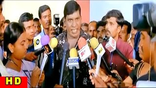Viyaabari Tamil Movie Comedy Scenes | Vadivelu | வடிவேலு | HD | Cinema Junction