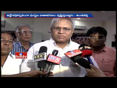 Undavalli Fires On AP Government Over Mudragada Arrest in Tuni Incident | HMTV