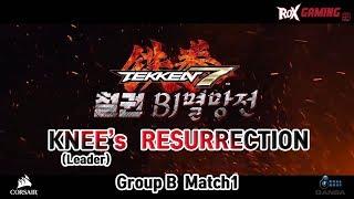 [TEKKEN7]Comeback! KNEE's Resurrection. BJ Tournament 2019