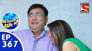 Badi Door Se Aaye Hain - बड़ी दूर से आये है - Episode 367 - 3rd November, 2015