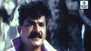 Jameen Kottai Movie Climax Scene