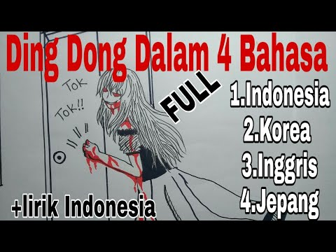 Xxx Mp4 Ding Dong Ku Datang Padamu Hide And Seek In 4 Languages Lirick Indonesia My Draw 3gp Sex