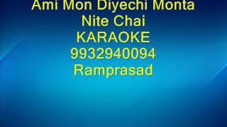 Ami Mon Diyechi Monta Nite Chai Karaoke by Ramprasad 9932940094