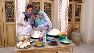 Ariana's Persian Kitchen -  Shirin Polo / آشپزخانه ایرانی آریانا – شیرین پلو