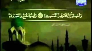 القرآن الكريم كاملا الجزء الثاني (02) بصوت الشيخ عبد الباسط عبد الصمد