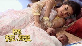Ishq Subhan Allah -21st  May 2018    ZeeTv Serial Ishq Subhanallah Today News 2018