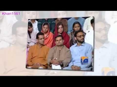 Jaane na nazar film aah by Mugheera & Sabir
