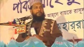 Bangla Wazz New 2015