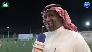 افتتاح بطولة عسفان الثانية l لقاء مع أ. حماد الحربي رئيس رابطة فرق الأحياء سابقآ