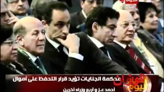 احمد عز الحرامى