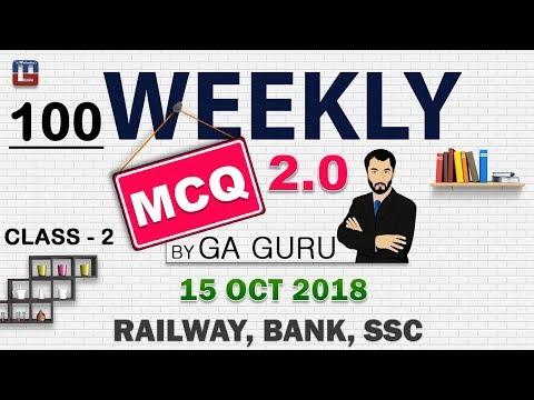 Weekly MCQ 2.0 | 15 Oct 2018 | Class 2 | 12:00 PM | General Awareness | SSC | BANK | RAILWAY