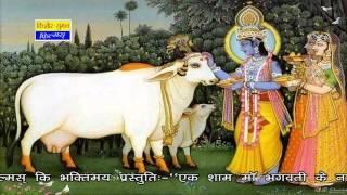 Mhara Krishan Kanhaiya   Krishna Bhajan   Gajendra Rao Live 2015   FULL Video   Rajasthani Bhajan