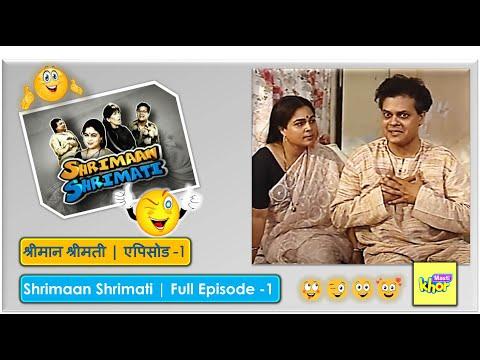 Shrimaan Shrimati | Full Episode 1