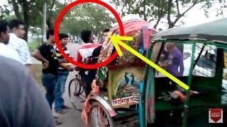 Fight with rickshaw man at Dhaka | ঢাকায় রিকশা চালক কে পিটাল এক যুবক