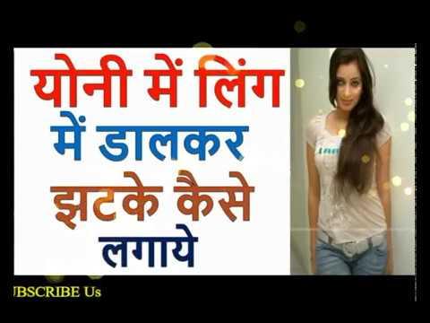 Xxx Mp4 चूत में लिंग कैसे डाले जिससे चुदाई में बड़ा मजा आये In Hindi Sex Tips 3gp Sex