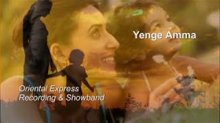 Yenge Amma - Mothers song   Cheryl Govender  & Roy Ramphal