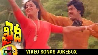 Khaidi Movie Video Songs Jukebox | Back to Back Telugu Songs | Chiranjeevi | Madhavi | Mango Music