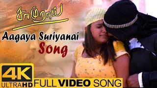 Aagaya Suriyanai Full Video Song 4K | Samurai Tamil Movie Songs | Vikram | Tamil Hits 4K