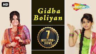Gidha Boliyan  : Miss Pooja | New Punjabi Songs | Punjabi Folk Music | Latest Punjabi Songs