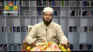 ADORSHO JIBON 4 । আদর্শ জীবন । Mahfujur Rahman Dinajpuri | মাহফুজুর রহমান দিনাজপুরি | TV Program
