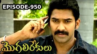 Episode 950 | 05-10-2019 | MogaliRekulu Telugu Daily Serial | Srikanth Entertainments | Loud Speaker
