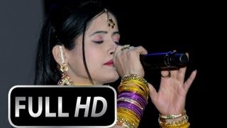Miss Pooja | Full HD Brand New Punjabi Song 2013