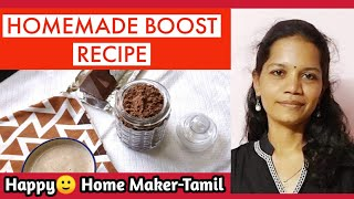Homemade BOOST Recipe in Tamil with English Subtitles