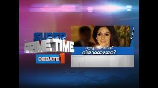 Super Prime Time (27-02-2018)