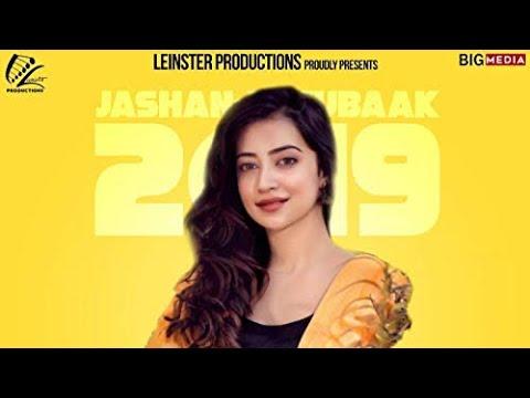 Xxx Mp4 Model Purana Full Song Bhumika Sharma Latest Punjabi Songs 2019 New Punjabi Songs 2019 3gp Sex