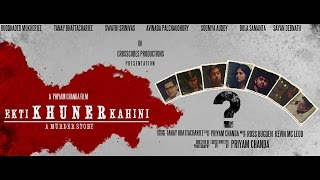 EKTI KHUNER KAHINI (A Murder Story) | FULL Movie HD | English Subtitles | Crosscubes Productions