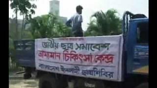 Bangladesh Jamaat e Islami Chhatra Shibir - National Student Gathering - 06 - Part - 1/9
