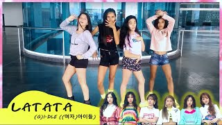 K-POP IN PUBLIC CHALLENGE (G)I-DLE ((여자)아이들) _ LATATA / dance cover by Shining Hearts