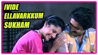 Ivide Ellavarkkum Sukham movie | Scenes | Karthika's boy friend Suresh Gopi comes to meet her