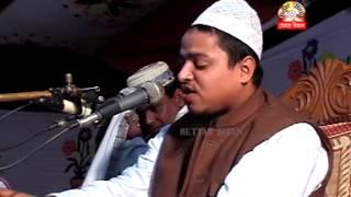 ALLAMA KHALED SAIFULLAH AYUBI হাসরের বিচার