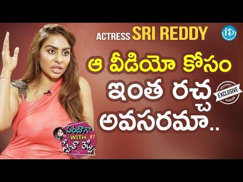 Xxx Mp4 Actress Sri Reddy Exclusive Interview Saradaga With Swetha Reddy 7 3gp Sex