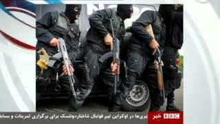 """""""نوپو""""، حرفه ای ترین """"یگان ویژه"""" نیروهای مسلح ایران"""