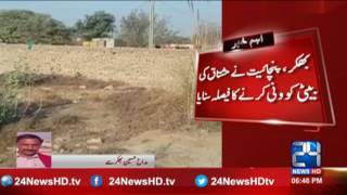 Girl turned 'Wanni' by Panchayat in Bhakkar